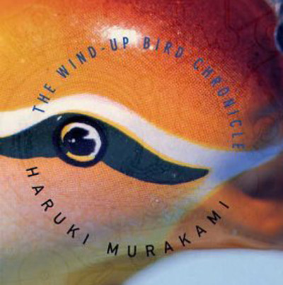 Haruki Murakami's the Wind-Up Bird Chronicle